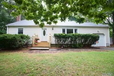 Centereach Single Family Home For Sale: 32 Oak St