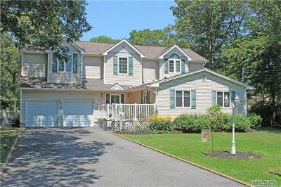 Islip Single Family Home For Sale: 55 42nd St