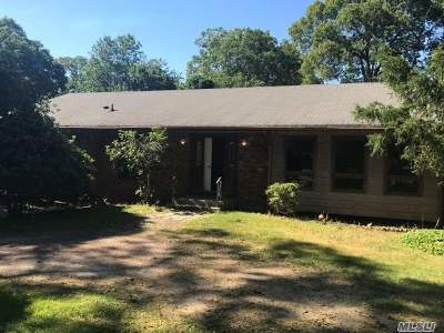Middle Island Single Family Home For Sale: 5 Putter Ln