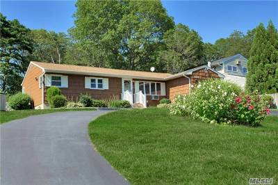 Ronkonkoma Single Family Home For Sale: 331 Peconic St