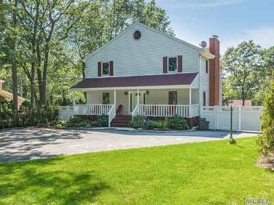 Medford Single Family Home For Sale: 232 Oak St