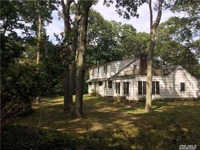 Setauket NY Single Family Home For Sale: $429,000