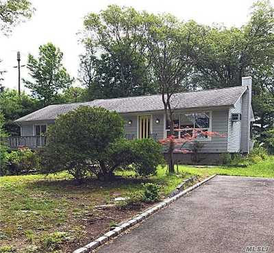 Ronkonkoma Single Family Home For Sale: 37 N Ocean Ave