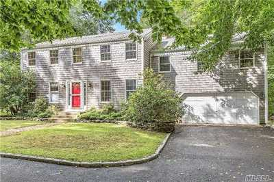 Southampton Single Family Home For Sale: 161 Bridies Path