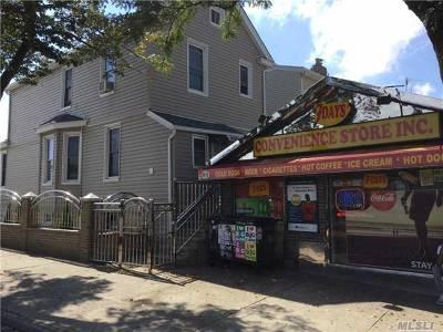Rego Park Commercial For Sale: 89-55 Metropolitan Ave