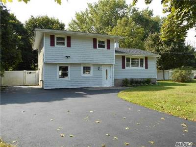 Coram Single Family Home For Sale: 4 Meehan Ln