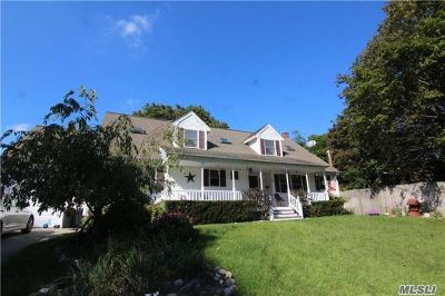 Lake Ronkonkoma Single Family Home For Sale: 5 Cherry St