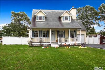 Ronkonkoma Single Family Home For Sale: 247 Avenue C