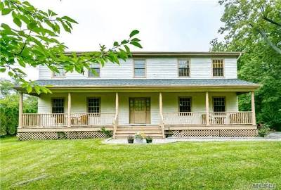Huntington Single Family Home For Sale: 5 Cannon Ct