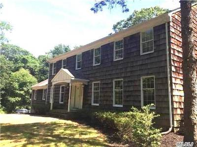 St. James Single Family Home For Sale: 5 Short Path