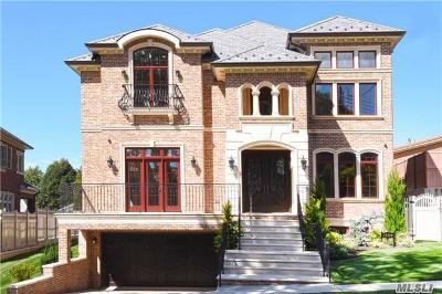 Douglaston NY Single Family Home For Sale: $2,590,000