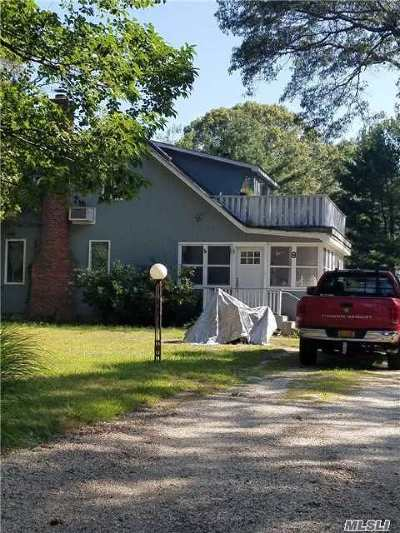 Single Family Home For Sale: 8 Waterview Dr