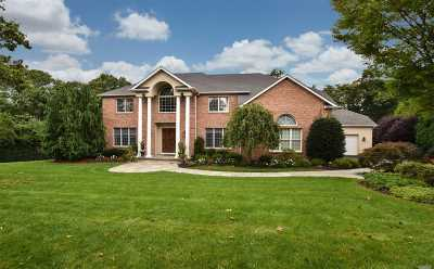 Northport Single Family Home For Sale: 7 Rolling Meadow Ln