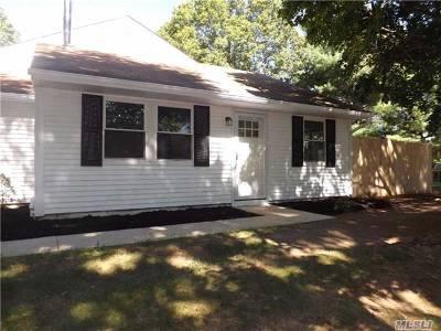 Coram Condo/Townhouse For Sale: 2 Gettysburg Ct