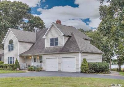 Setauket Single Family Home For Sale: 47 Dyke Rd