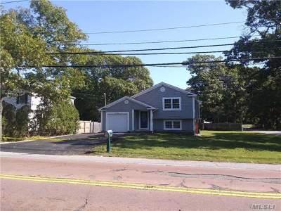 Farmingville Single Family Home For Sale: 616 College Rd