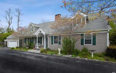 Miller Place NY Single Family Home For Sale: $524,000