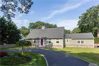 Islip Single Family Home For Sale: 150 Saint Marks Ln