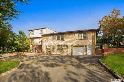 Farmingville Single Family Home For Sale: 82 Locust Ave