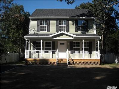 Farmingville Single Family Home For Sale: N/C Blue Point Rd