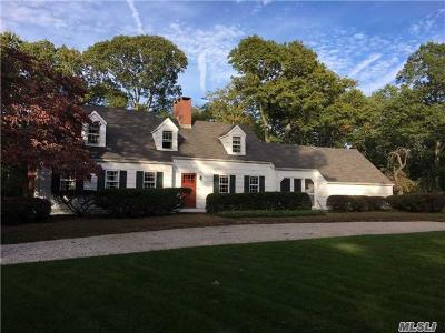 Setauket NY Single Family Home For Sale: $599,000