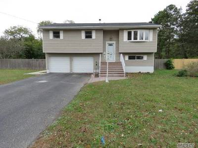 Islip Single Family Home For Sale: 862 Greenlawn Ave