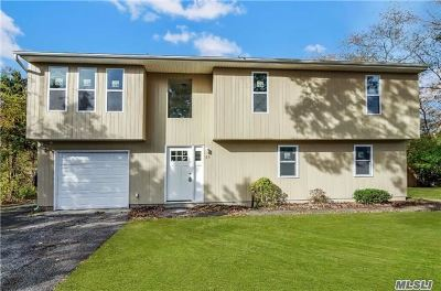 Central Islip Single Family Home For Sale: 85 Gates Ave