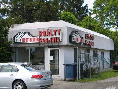 Bayside Commercial For Sale: 58-37 Francis Lewis Blvd