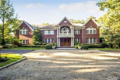 Nassau County Single Family Home For Sale: 1974 Knollwood Rd