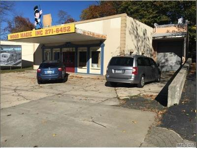 Suffolk County Business Opportunity For Sale: 694 New York Ave