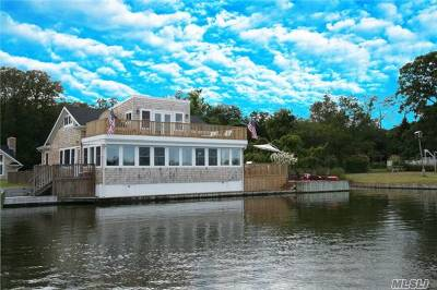 Center Moriches Rental For Rent: 53 Old Neck Rd