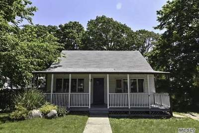 Hauppauge Single Family Home For Sale: 199 Walter Ave