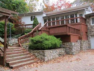 E. Setauket Single Family Home For Sale: 1 Oak St