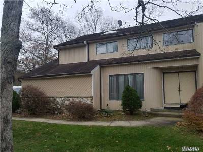 Islandia Single Family Home For Sale: 1141 Old Nichols Rd