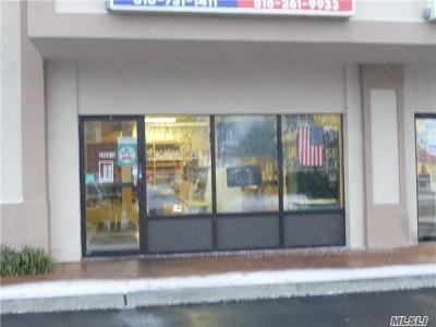 Nassau County Business Opportunity For Sale: 2890 Hempstead Tpke