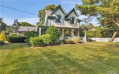 Bayport Single Family Home For Sale: 647 Middle Rd