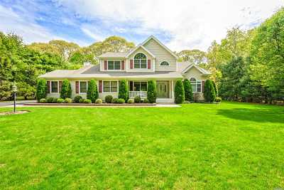 East Moriches Single Family Home For Sale: 31 Inlet View Path