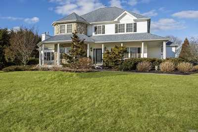 East Moriches Single Family Home For Sale: 15 Dogwood Ln