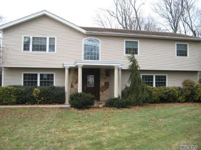 Hauppauge NY Single Family Home For Sale: $437,900