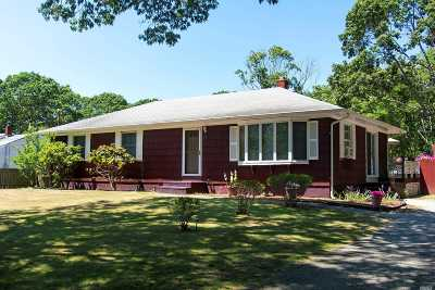 Southampton NY Single Family Home For Sale: $845,000