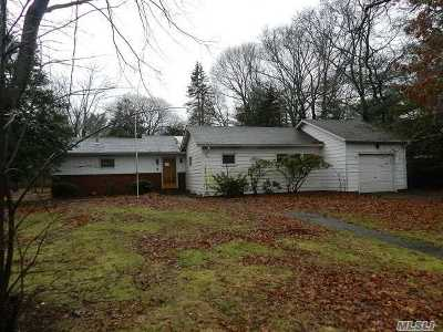Centereach Single Family Home For Sale: 16 Charles St