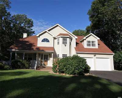 Setauket Single Family Home For Sale: 2 Lewis St