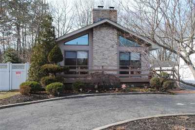 Bohemia Single Family Home For Sale: 1216 Smithtown Ave
