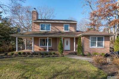 Hampton Bays Single Family Home For Sale: 7 Holiday Ct