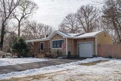 Coram Single Family Home For Sale: 2 Forest Ln