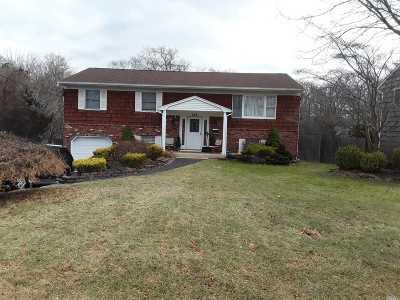 Bayport Single Family Home For Sale: 219 Kensington Ave