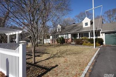Hampton Bays Single Family Home For Sale: 77 School St