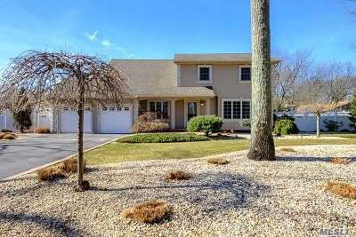 Pt.jefferson Sta NY Single Family Home For Sale: $449,990