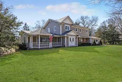 E. Northport Single Family Home For Sale: 2 Midvale Ct