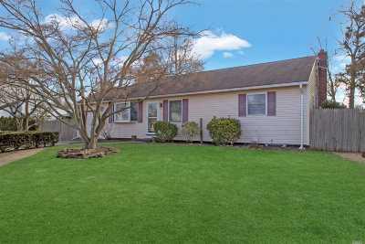 Centereach Single Family Home For Sale: 7 Helen St
